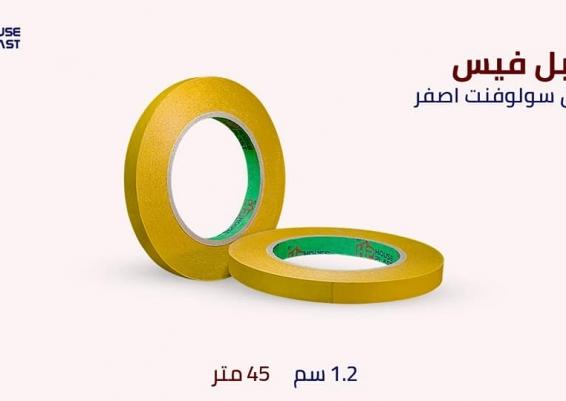 لصق دبل فيس حرارى شفاف دبل فيس سولفنت غلاف اصفر