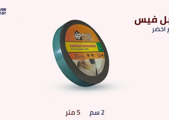 سلوتيب للمصانع والمكتبات بكر دبل فيس فوم