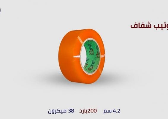 سلوتيب للمصانع والمكتبات سلوتيب عريض افضل سلوتيب شفاف في مصر سلوتب HP