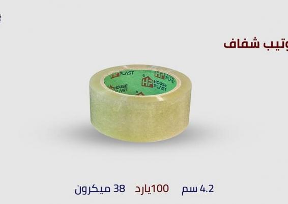 سلوتيب للمصانع والمكتبات البكر الاصق الشفاف اقوي بكر لاصق في مصر