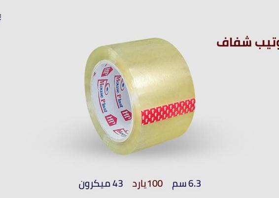 سلوتيب للمصانع - Factory Original Adhesive Tape مصنع سلوتيب