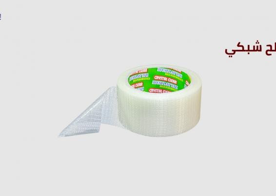 سلوتيب مسلح شبكي Reticulum Armed Adhesive Tape
