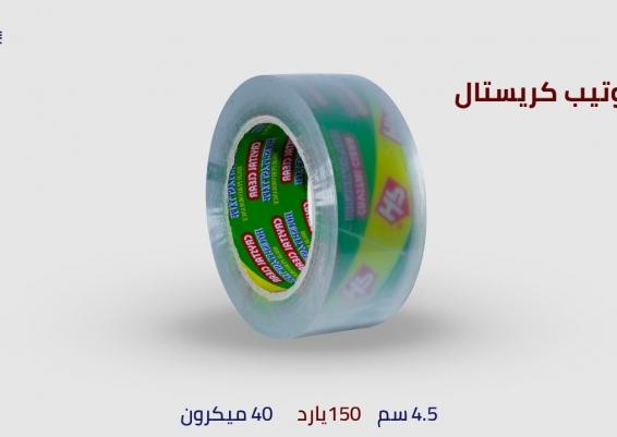 سلوتيب كريستال Crystal Adhesive Tape  سلوتيب للمصانع - Factory Original Adhesive Tap جميع انواع السل