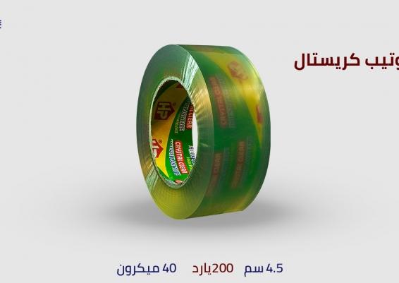سلوتيب للمصانع - Factory Original Adhesive Tap جميع انواع السلوتيب سلوتيب كريستال  40 ميكرون عرض 4.5
