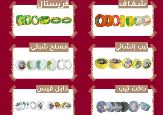 مصانع السلوتيب في العاشر من رمضان و العبور