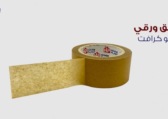 لزق دوكو عالي الجوده HP  سلوتيب ورقي بني كرافت حراراري Craft Brown Adhesive Tape