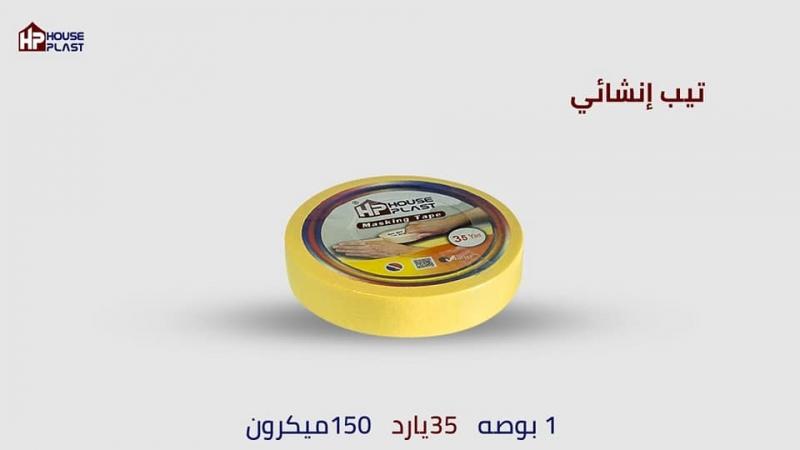 بكر لزق ورقي  تغليف كل بكره لوحدها
