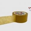 سلوتيب ورقي بني كرافت حراراري Craft Brown Adhesive Tape            ورق تلصيق لحماية الأسطح سهل الإزا